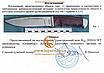 Нож охотничий туристический универсальный для туристов  рыбаков  охотников-, фото 4