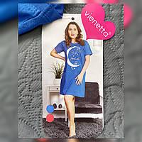 Ночная рубашка комплект для дома и сна увеличенный  размер (батал)  Vienetta (Турция)