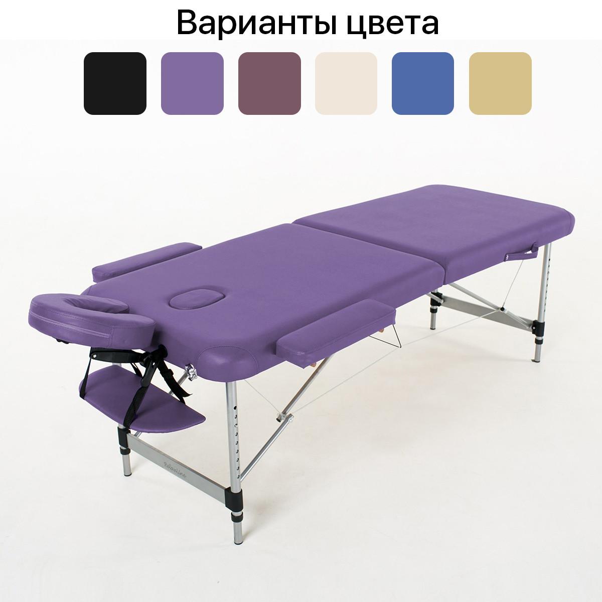 Масажний стіл алюмінієвий 2-х сегментний RelaxLine Hawaii кушетка масажна для масажу