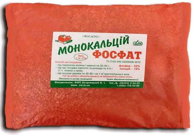 Удобрение Монокальций фосфат P-22%, Са-16%, 1 кг