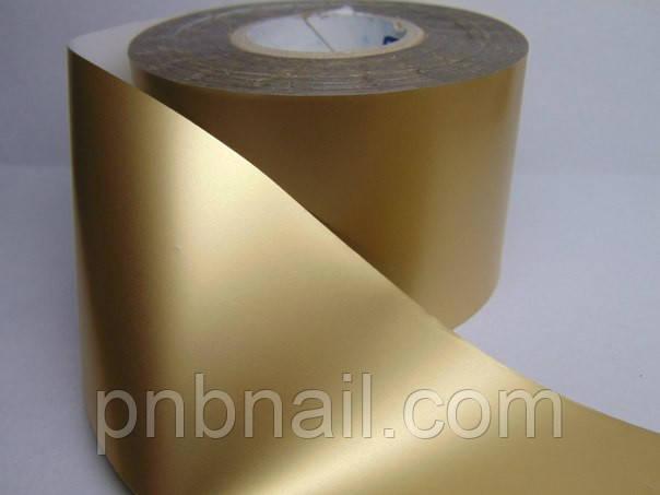Фольга переводная матовая золотая  (5см.*1м.)