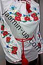 Украинская национальная вышиванка, фото 5
