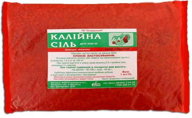 Калийная соль K-60% (калий хлористый), 1кг