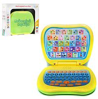Игрушка развивающая для детей.Детский обучающий ноутбук.Мой первый ноутбук.