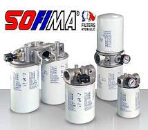 Наявність оригінальних фільтрів SoFima
