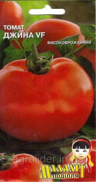 Семена томат Джина VF 0.1г Красный (Малахiт Подiлля)