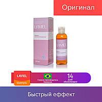 100 мл. LAVIEL шампунь для ламинирования и кератирования волос (Лавиель)