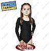 Купальник для танцев и гимнастики черный. Размеры: L (рост 134-146см), ХL (рост 146-158 см)