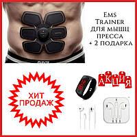 Ems Trainer пояс-тренажер миостимулятор для мышц живота + Два подарка часы и наушники