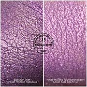 Пигмент для макияжа KLEPACH.PRO -15- Александрит (пыль)