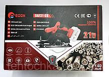 Пила дисковая аккумуляторная Edon - OAF21-CS, фото 2