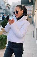 Женская весенняя осеняя короткая куртка синтепон черная,красная,бежевая, белая, горчица 42 44 46 7км