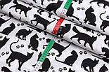 """Отрез ткани """"Коты и следы лапок"""" чёрные на белом фоне №2577, размер 52*160, фото 4"""