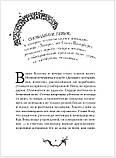 Витчхантеры. 2. Инициация Вики. Соя А., фото 2