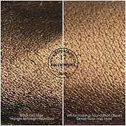 Пигмент для макияжа KLEPACH.PRO -17- Касситерит (пыль)