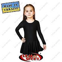 Купальник гимнастический с юбкой черный. Размер: L, XL