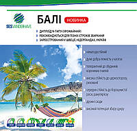 Гибрид сахарной свеклы Бали