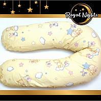 Подушка для беременных и кормления ОЛВІ J2309