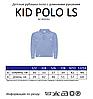 Детская футболка-поло с длинным рукавом JHK KID POLO LS цвет белый (WH), фото 2