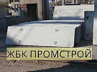 Плита  лотка П 15д-8 (740*1840*120)