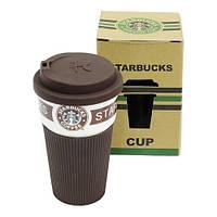"""Коричневый термостакан (термокружка, чашка) """"Starbucks"""" 9х15 см с крышкой поилкой"""