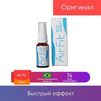 30 мл. Спрей антибактериальный Air Fit