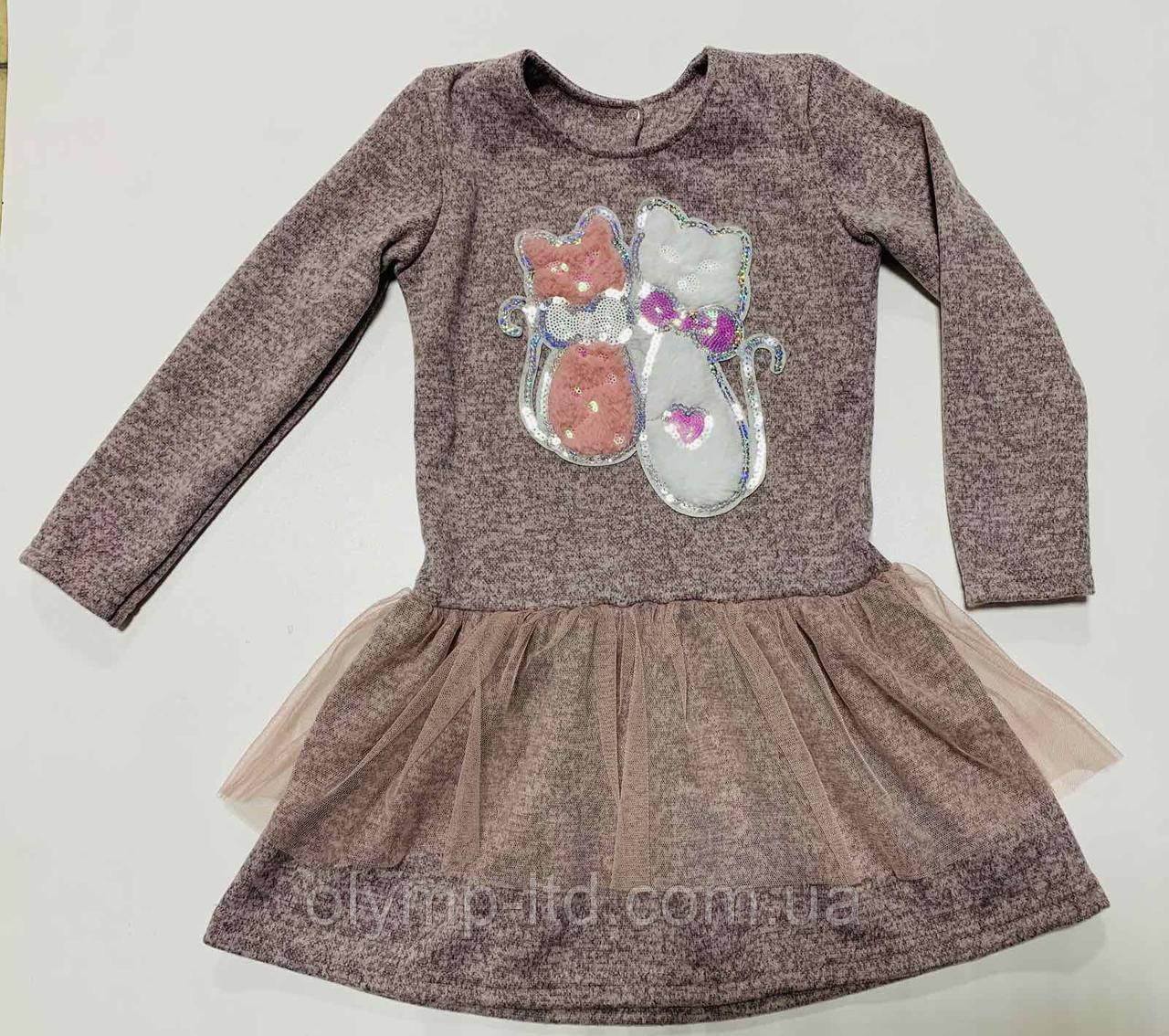 Платье детское 28-34 р-р ангора фатин апликация кнопка