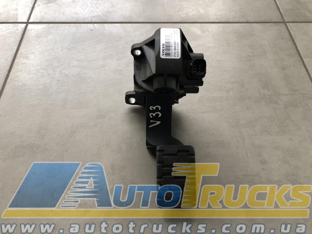 Педаль газа Б/у для VOLVO FH4 (84416421)