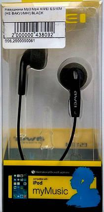 Навушники AWEI ES10M(Не вакуумні) Mp3, Mp4 чорний, фото 2