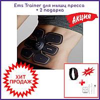 Миостимулятор для пресса Ems Trainer пояс / Тренажер для мышц тела + ДВА подарка