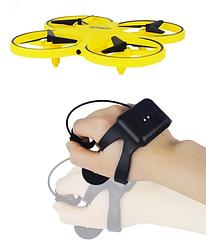 Квадрокоптер дрон Tracker Drone управление жестами руки / ручной дрон / управляется перчаткой часами + подарок