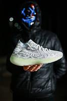 "Adidas Yeezy Boost 380 V3 Alien ""White Gray"""