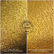 Пигмент для макияжа KLEPACH.PRO -18- Цитрин (пыль)