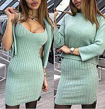 Стильное женское платье в комплекте со свитером из кашемира 42-46 р, фото 3