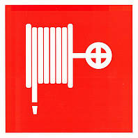 Табличка (знак) Місце розташування пожежного крану
