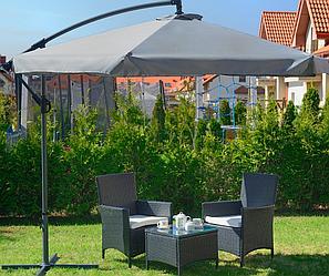 Садовый зонт складной(серый)