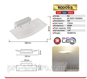 """RODOS-3"" Светильник настенный 200mm SMD LED 3W 4000K белый 170Lm 85-265v (029-004-0003)"