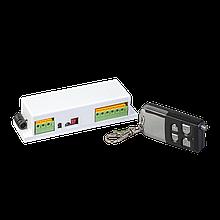Комплект управління DT-1CHB радіокнопка