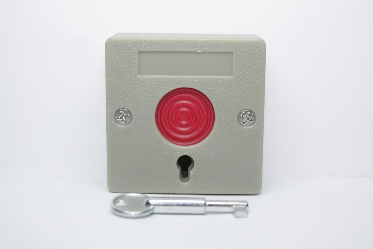 Тревожная кнопка ART-483 АРТ-483