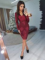 Комплект: Бордовый элегантный костюм с шелковой блузой на запах, фото 1