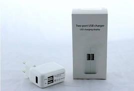 Адаптер ipad for ip 2 usb Charger 200 - 229224