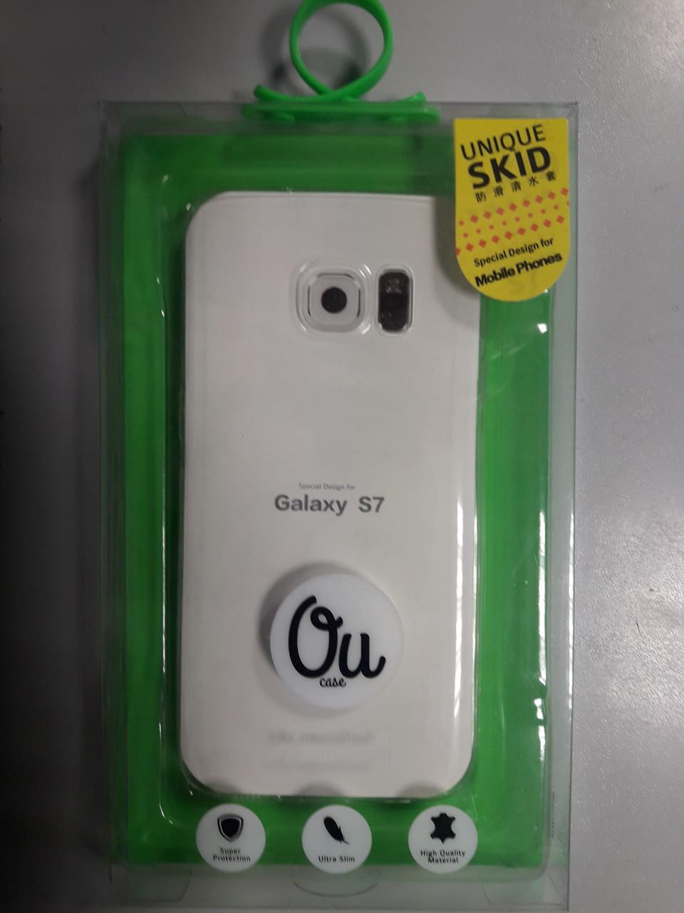 Чохол силіконовий супер тонкий Superslim Samsung Galaxy S7 прозорий