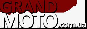 GRANDMOTO мотоэкипировка и аксессуары в наличии