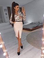 Комплект: Бежевая юбка с вырезом и цветочный боди, фото 1