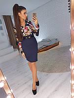 Комплект: Синяя юбка карандаш и блузка в цветочный принт, фото 1