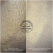 Пигмент для макияжа KLEPACH.PRO -21- Желтый бриллиант (пыль)