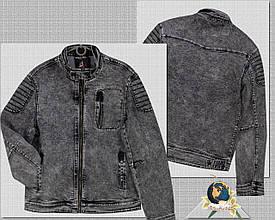 Куртка модная мужская джинсовая Resalsa серого цвета на молнии
