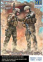 """Серия современной войны, набор № 1. """"Наш маршрут изменен!"""". Сборные фигуры. 1/24 MASTER BOX 24068"""
