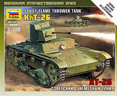 ОТ-26 советский огнеметный танк. Сборная модель, сборка без клея. 1/100 ZVEZDA 6165