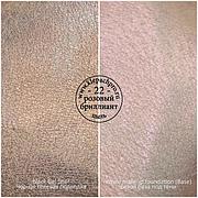 Пигмент для макияжа KLEPACH.PRO -22- Розовый бриллиант (пыль)